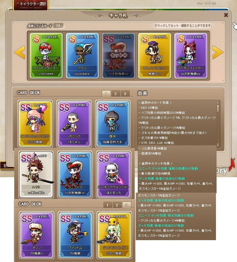 Maple141031_005351.jpg