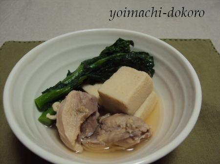高野豆腐菜の花