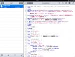 Textatic Code Editor