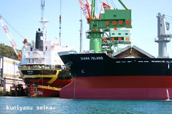 今治の造船所
