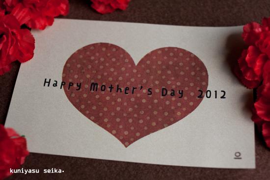 2012年 母の日カード