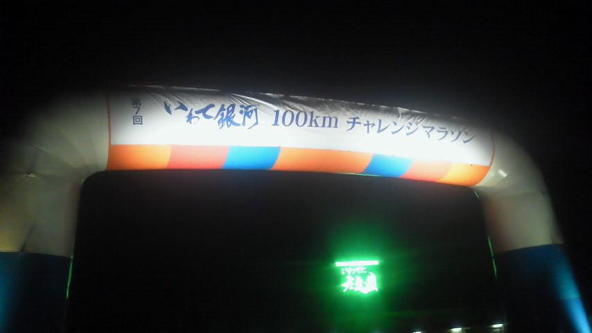 2011061203190000.jpg