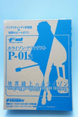 20111127004t.jpg