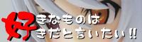 bana-04.jpg