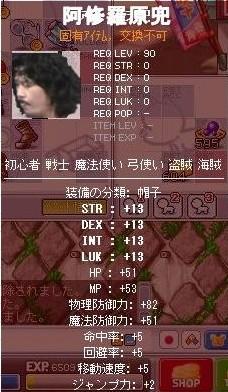 20100426ms013.jpg