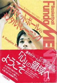 繧、繝ウ繝・Φ繧キ繝・ぅ_convert_20141027110630