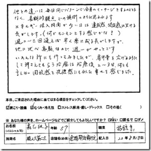 0022192_303