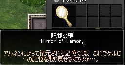 m46-11