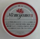 パイプたばこ 桃山(100)缶