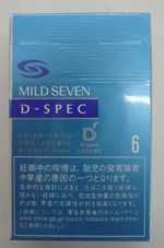 マイセン D-spec スーパーライト