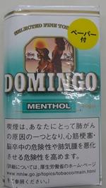 ドミンゴ メンソール