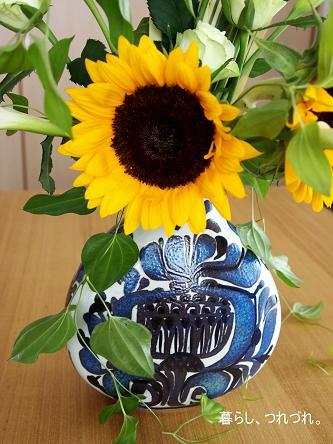 Kari Christensenの花瓶