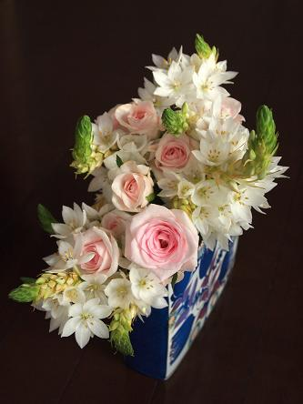 Berte Jessenの横長花瓶