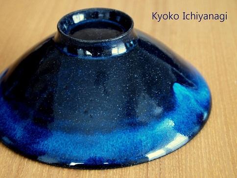 一柳京子さんの器