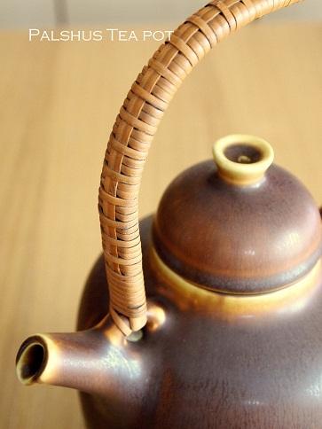 Palshus Tea pot