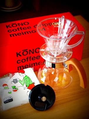 KONO式コーヒードリッパー