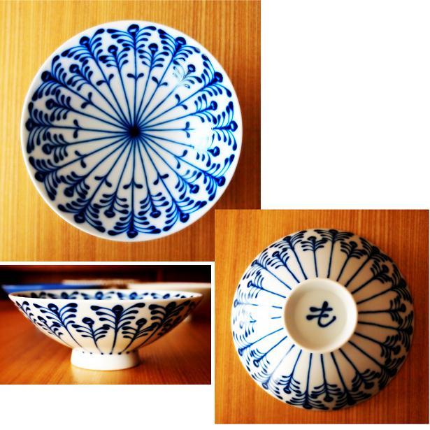 平茶碗(3)