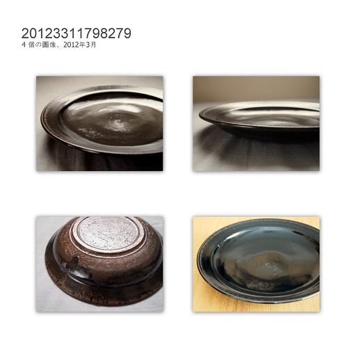 20123311798279.jpg