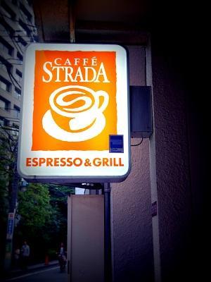 STRADA(6).jpg