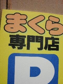 ブログ用写真 004