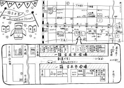 <縮小>第7回一箱の地図jpg