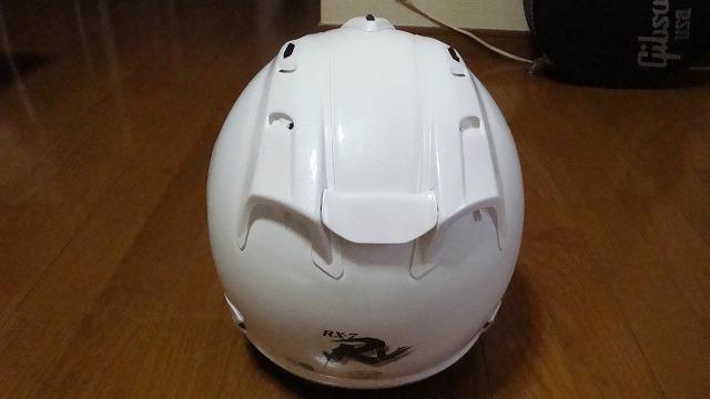 RX7 RR5エアロフィン