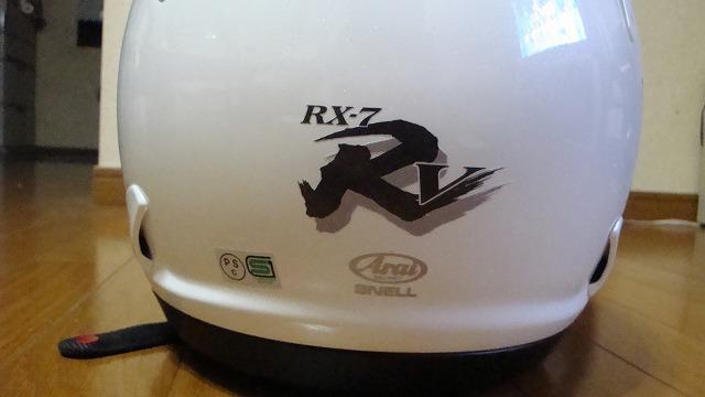 RX7 RR5ロゴ