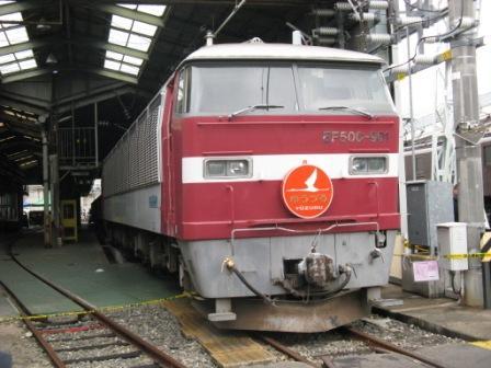 1210EF500.jpg