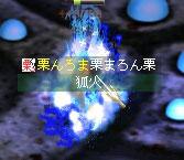 20110530-6.jpg