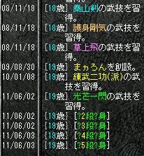 20110606-2.jpg
