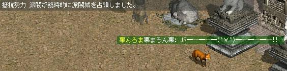 20110611-10.jpg