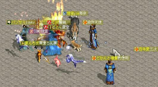 20110611-12.jpg