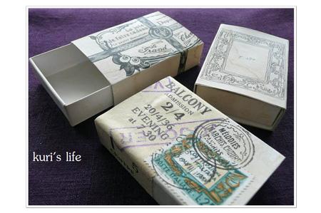 100418(紙もの)マッチ箱