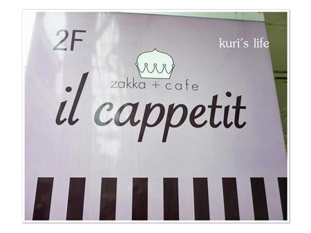 100705(カフェ)ilcappetit2