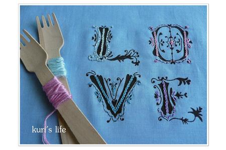 100719(布もの)刺繍2