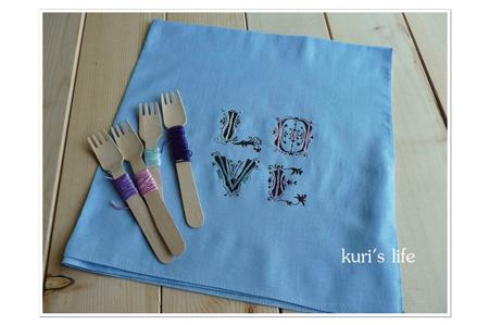 100719(布もの)刺繍1