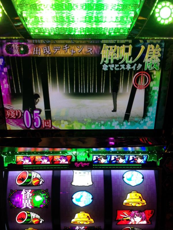 bakemonogatari2_20140103204410d36.jpg