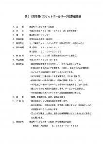 yoko2013_01.jpg