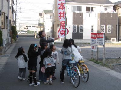ここでは、3歳から小3の女の子たち