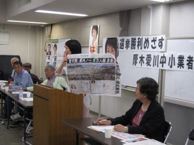 琉球新報の大きな記事