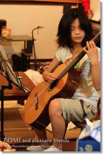 お姉ちゃんのギター