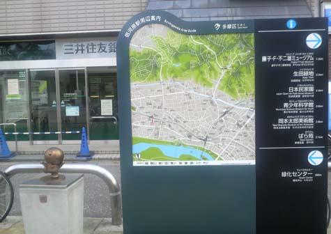 宿河原駅前