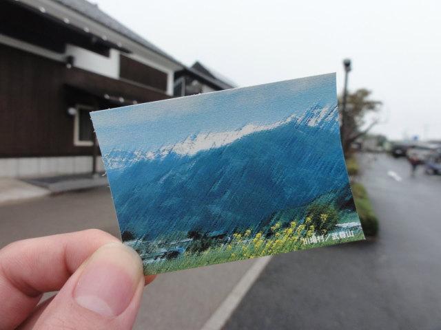 川場村ステッカー