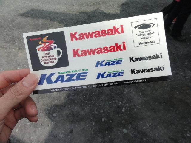 kawasakiステッカー