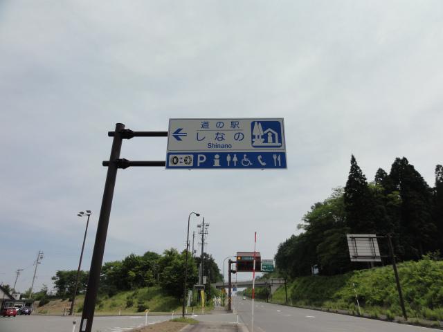 DSC04578.jpg