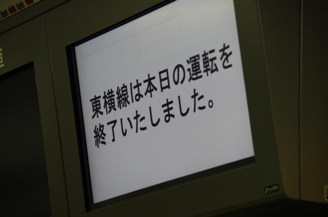 IMGP3580.jpg
