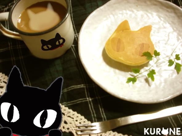kuronecafe.jpg