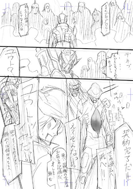 yuutoのコピー