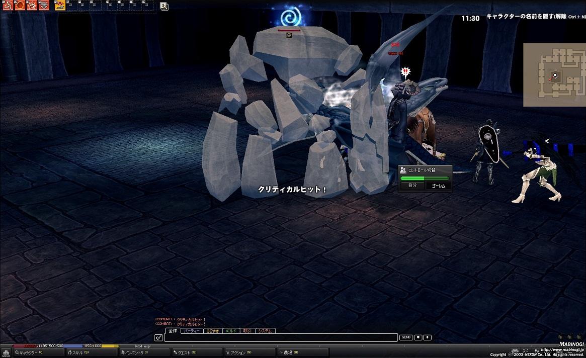 mabinogi_2011_05_11_020.jpg