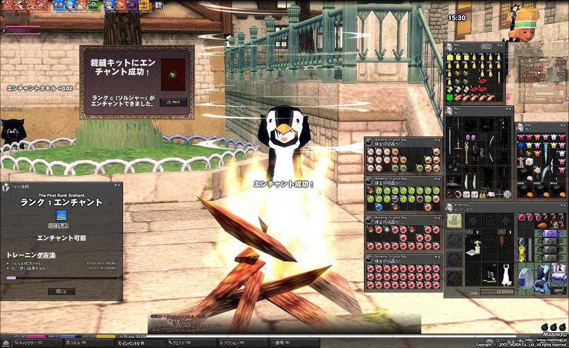 mabinogi_2011_05_11_033.jpg